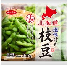 北海道塩味付き枝豆