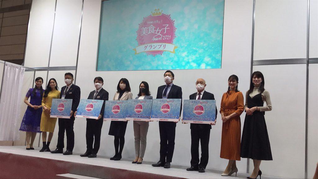 美食女子Award2021